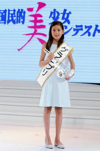 Japan Beautiful Teenage Girl Contest